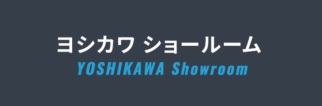 YOSHIKAWA Showroom